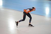 SCHAATSEN: GRONINGEN: oktober-2016, Sportcentrum Kardinge, KNSB Cup Kwalificatiewedstrijden, ©foto Martin de Jong