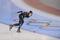SPEEDSKATING: SALT LAKE CITY: Utah Olympic Oval, 15-11-2013, Longtrack speedskating Essent ISU World Cup, Shiho Ishizawa JPN, ©foto Martin de Jong