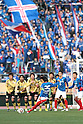 Shunsuke Nakamura (F Marinos), DECEMBER 29, 2011 - Football / Soccer : Shunsuke Nakamura of Yokohama F Marinos takes a free kick during the 91st Emperor's Cup semifinal match between Yokohama F Marinos 2-4 Kyoto Sanga F.C. at National Stadium in Tokyo, Japan. (Photo by Hiroyuki Sato/AFLO)