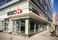 An HSBC bank branch in midtown in New York on Sunday, January 25, 2015.  (© Richard B. Levine)