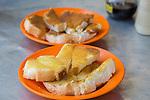 Malaysian Toast