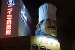A giant-sized chef's head graces the exterior of a Niimi Co. store on Kappabashi district,  in Tokyo, Japan on Nov. 10 2010. Often called Tokyo's Kitchen Town, stores in Kappabashi still mainly caters to professionals in the catering industry, though is becoming increasingly popular with foreigners hunting for unique souvenirs..Photographer: Robert Gilhooly