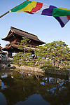 Sanmon Gate at Zenkoji Temple is considered an Important Cultural Asset in Japan. It contains five wooden Buddhist statues  as well as a plaque which contains five hidden doves in the lettering. The temple was built in the 7th century and the city of Nagano was built around the temple. The temple was founded before Buddhism iwas split into several different sects in Japan so it is co-managed by  priests from different schools of Japanese Buddhism.