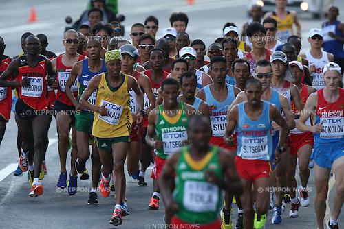 Kentaro Nakamoto, Yuki Kawauchi (JPN), AUGUST 17, 2013 - Marathon : Yuki Kawauchi and Kentaro Nakamoto of Japan compete in the men's marathon at the 14th IAAF World Championships, Moscow, Russia. (Photo by Takashi Okui)