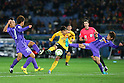 FIFA Club World Cup Japan 2015 (Third Place Match) - Sanfrecce Hiroshima 2-1 Guangzhou Evergrande