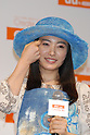 Actress Yukie Nakama attends mobile carrier KDDI au?s press conference to introduce new mobile handsets for the spring season. 19 January, 2009. (Taro Fujimoto/JapanToday/Nippon News) TOKYO --<br /> <br /> Mobile carrier KDDI au on Thursday unveiled 12 new mobile handsets for the spring season. The new handsets are made by Sony Ericsson, Hitachi, Toshiba, Casio, Sharp, Panasonic, Kyocera for consumers and HCT for corporate users.