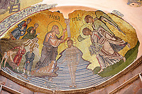 Christ being baptised by John The Baptist in Byzantine mosaics of Nea Moni built by Constantine IX and Empress Zoe after the miraculous appearance of an Icon of the Virgin Mary at the site and inaugurated in 1049. Scene of a terrible sack and massacre of hundreds of Chiots and priests during the Ottoman sack of Chios in reprisal for the 1821 Greek War of Indipendance. Nea Moni monastery, Chios Island, Greece. A UNESCO World Heritage Site.