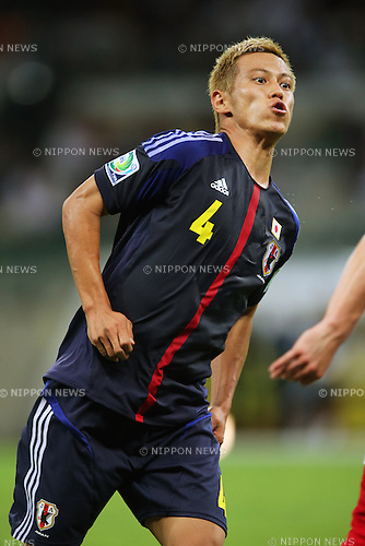 Keisuke Honda (JPN), <br /> June 22, 2013 - Football / Soccer : <br /> FIFA Confederations Cup Brazil 2013, Group A <br /> match between Japan 1-2 Mexico <br /> at Estadio Mineirao, Belo Horizonte, Brazil. <br /> (Photo by Daiju Kitamura/AFLO SPORT)