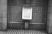 Empty notice board, Ginza, Tokyo, Japan.