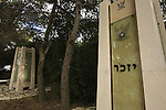 Israeli Air Force official memorial on Har Tayasim