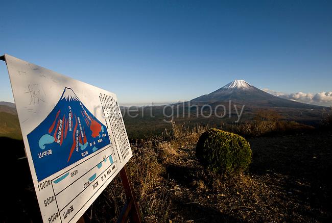 Photo shows Mt Fuji viewed from near Lake Shoji in Fujikawaguchiko Town City, Yamanashi Prefecture Japan.  Photographer: Robert Gilhooly