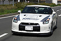 Apr. 14, 2010 - Nagaremaya, Japan - A Nissan GTR R35 customized by M7 Japan company and called 'Godzilla' is pictured in Nagaremaya-city, Chiba prefecture, on April 14, 2010.