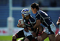 Yoshikazu Fujita (JPN), Takehisa Usuzuki (JPN), APRIL, 2012 - Rugby : HSBC Sevens World Series Tokyo Sevens 2012, between Japan 5-21 Portugal at Chichibunomiya Rugby Stadium, Tokyo, Japan. (Photo by Atsushi Tomura /AFLO SPORT) [1035]