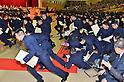 Japan's National Defense Academy graduation ceremony