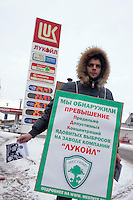 Moscow Ecology Picket