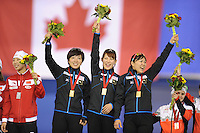 SPEEDSKATING: CALGARY: 14-11-2015, Olympic Oval, ISU World Cup, Podium Ladies Team Sprint, Nao Kodaira, Erina Kamiya, Maki Tsuji, Team JPN, ©foto Martin de Jong