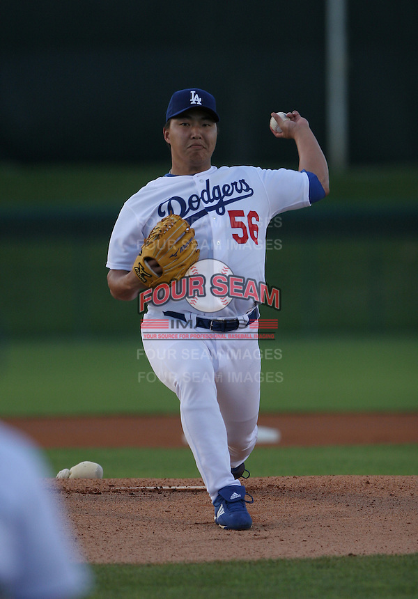 Hong-Chih Kou of the Los Angeles Dodgers vs. the New York Mets March 21st, 2007 at Holman Stadium in Vero Beach, FL during Spring Training action.  Photo By Mike Janes/Four Seam Images