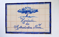 Enamelled tiles as a winery sign. Herdade da Malhadinha Nova, Alentejo, Portugal