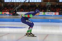 SCHAATSEN: BERLIJN: Sportforum Berlin, 05-03-2016, WK Allround, ©foto Martin de Jong