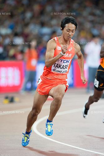 Kei Takase (JPN), AUGUST 25, 2015 - Athletics : 15th IAAF World Championships in Athletics Beijing 2015 Men's 200m heats at Beijing National Stadium in Beijing, China. (Photo by Takashi Okui/AFLO)