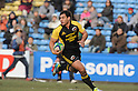 George Smith (Sungoliath),.JANUARY 15, 2012 - Rugby :.Japan Rugby Top League 2011-2012 match between Suntory Sungoliath 43-26 Kintetsu Liners at Prince Chichibu Memorial Stadium in Tokyo, Japan. (Photo by Hitoshi Mochizuki/AFLO)