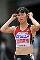 Nao Okabe (JPN),.APRIL 29, 2012 - Athletics : The 46th Mikio Oda Memorial athletic meet, JAAF Track & Field Grand Prix Rd.3,during Women's 100m at Hiroshima Kouiki Kouen (Hiroshima Big arch), Hiroshima, Japan. (Photo by Jun Tsukida/AFLO SPORT) [0003].