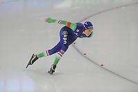 SCHAATSEN: BERLIJN: Sportforum Berlin, 06-12-2014, ISU World Cup, 1000m Ladies Division B, Janine Smit (NED), ©foto Martin de Jong