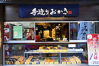 Nakamaya shops.