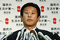 June 7, 2010 - Tokyo, Japan - Shinji Tarutoko speaks to the press after being appointed Democratic Party of Japan parliamentary affairs chief.by Prime Minister-elect Naoto Kan at the party headquarters in Tokyo Monday, June 7, 2010.. Tarutoko took over this post after losing his bid for the prime minister position to Naoto Kan. The changes follow the resignation of former Prime Minister Hatoyama on June 4, 2010.