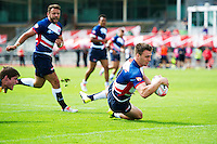 Thomas James of Great Britain runs in a try. FISU World University Championship Rugby Sevens Men's Cup Final between Australia and Great Britain on July 9, 2016 at the Swansea University International Sports Village in Swansea, Wales. Photo by: Patrick Khachfe / Onside Images