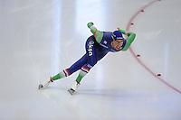 SPEED SKATING: INZELL: 04-12-2015, Max Aicher Arena, ISU World Cup, Kjeld Nuis,. ©foto Martin de Jong