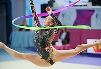 KATSIARYNA HALKINA of Belarus performs with ribbon at 2016 European Championships at Holon, Israel on June 18, 2016.