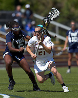 Boston College vs Yale University April 28 2012