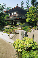 At the garden of Ginkaku-ji, the Silver Pavillion, never  covered in the silver leaf that its name implies.