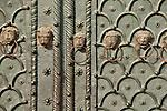 The door of Saint Mark's Basilica in Venice, Italy