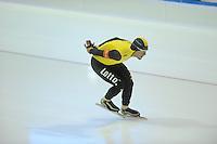 SCHAATSEN: HEERENVEEN: IJsstadion Thialf, 27-12-2015, KPN NK Afstanden, 5000m Heren, Douwe de Vries, ©foto Martin de Jong
