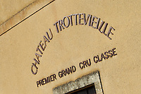 the winery chateau trottevieille saint emilion bordeaux france