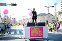 Crystal Kay, .MARCH 11, 2011 - Marathon : Nagoya Women's Marathon 2012 Start &amp; Goal at Nagoya Dome, Aichi, Japan. (Photo by Jun Tsukida/AFLO SPORT)[0003].
