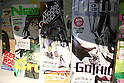 July 27, 2010 - Tokyo, Japan - Magazines are seen at the Akihabara Blood Donation Center in Tokyo, Japan, on July 27, 2010. Also called 'Akiba:F', the blood donation facility opened on October 2009 and has free wifi, figure display cases, shelves of manga, and video screens that will show movies, to help people relax and feel comfortable.