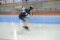 SPEED SKATING: SALT LAKE CITY: nov.-2015, Utah Olympic Oval, ISU World Cup, Daniel Greig (AUS), ©foto Martin de Jong