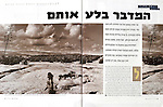 Tzalool magazine, Israel - March-April 1999