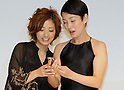 Actresses Aya Ueto, 22, left and Kanako Higuchi, 50, right, pose with SoftBank?s premium mobile handset SoftBank 823SH Tiffany. Ueto and Higuchi appear in Softbank TV commercials as daughter and mother. The Tiffany model features 537 diamonds?18.34 carats in total. Ten handsets will be sold for 11.298 million yen each. The handset will be displayed at Softbank?s shop in Omotesando from Nov 1 to 9 and Tiffany?s shop in Marunouchi from Nov 1 to 16.
