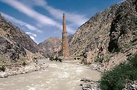Afghanistan Minaret Jam