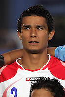 Costa Rica's Jose Mena (2) stands on the field before the match against Egypt during the FIFA Under 20 World Cup Round of 16 match at the Cairo International Stadium on October 06, 2009 in Cairo, Egypt.