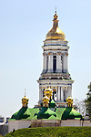 Travel stock photo of a Bell tower of Kiev pechersk lavra - Cave monastery in Kiev Ukraine Eastern Europe Architecture in Ukrainian baroque architectural style Largest monastery in Russia Vertical orientation May 2007