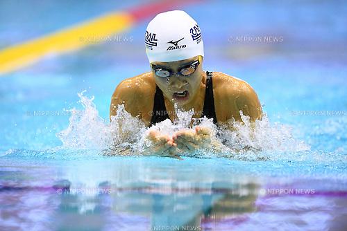 Miho Teramura (JPN), <br /> OCTOBER 26, 2016 - Swimming : FINA Swimming World Cup Tokyo <br /> Women's 50m Breaststroke Final <br /> at Tatsumi International Swimming Pool, Tokyo, Japan. <br /> (Photo by AFLO SPORT)