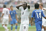 2008.08.07 Olympics: Japan vs United States