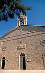 Jordan, Madaba. St. George Church where the Byzantine Madaba Map is located&amp;#xA;<br />