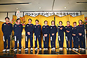 Badminton Japan National Team Group (JPN), .June 9, 2012 - Badminton : .Badminton Japan National Team Send-off Ceremony for the London Olympics 2012 .in Tokyo, Japan. .(Photo by Daiju Kitamura/AFLO SPORT) [1045]