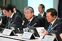 Presentation of Tokyo 2020 bid Committee